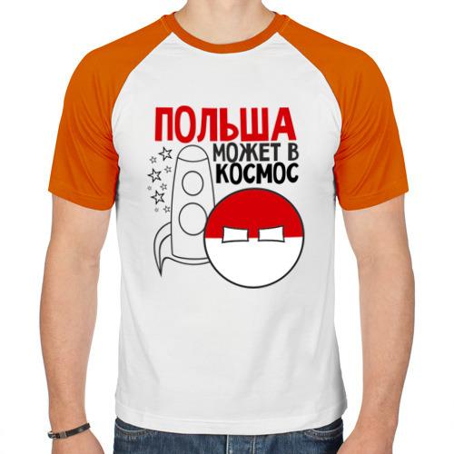 Мужская футболка реглан  Фото 01, Польша может в космос