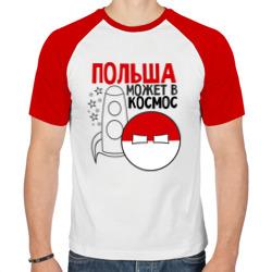 Польша может в космос