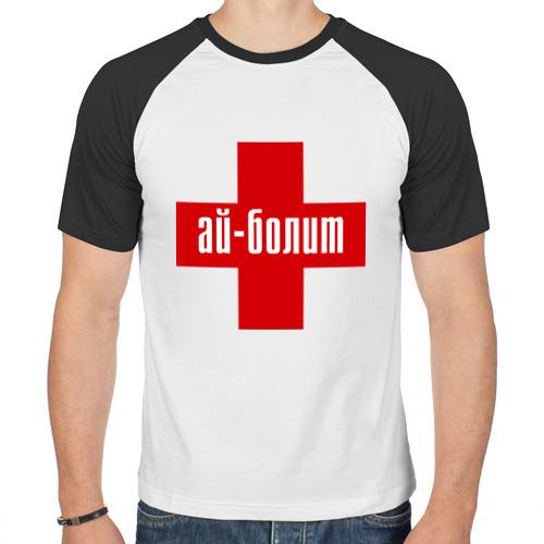 Мужская футболка реглан  Фото 01, Айболит