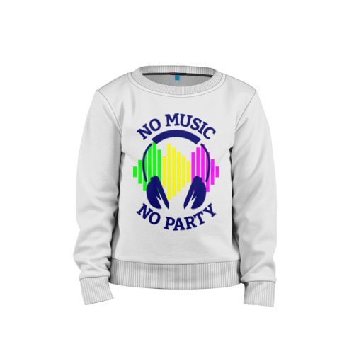No music - no party