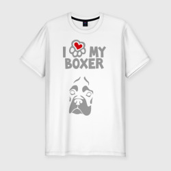 Я люблю моего боксера