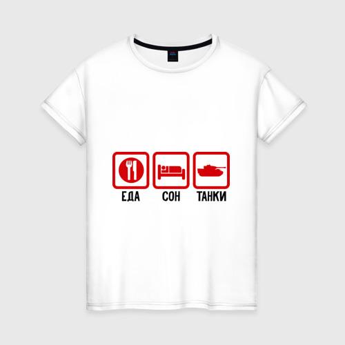 Женская футболка хлопок Еда, сон, танки