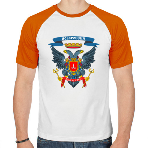 Мужская футболка реглан  Фото 01, Герб Новоросии