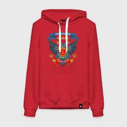Герб Новоросии