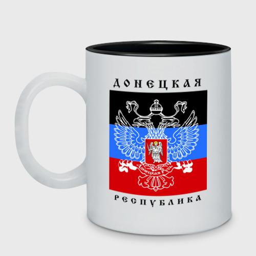 Кружка двухцветная Донецкая народная республика Фото 01
