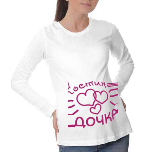 Лонгслив для беременных хлопок  Фото 01, Костина дочка