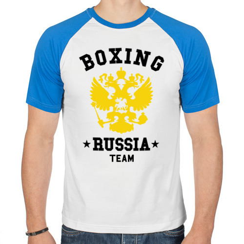 Boxing Russia Team