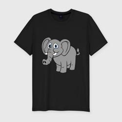 Милый слоник