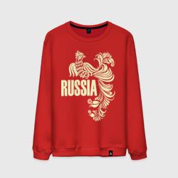 Россия (свет)