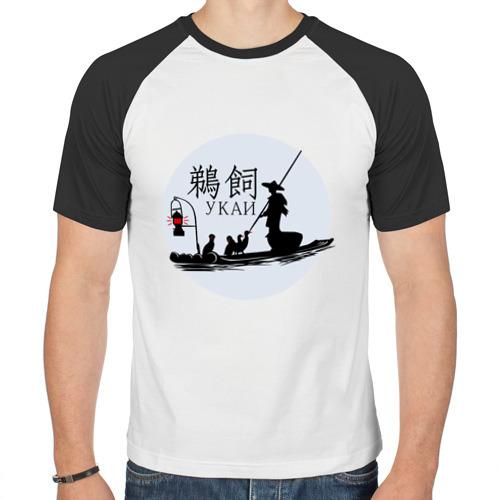 Мужская футболка реглан  Фото 01, Укаи