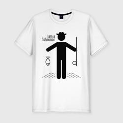 Я Рыбак