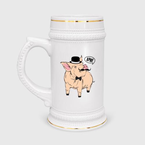 Кружка пивная Свин в цилиндре