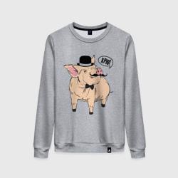 Свин в цилиндре