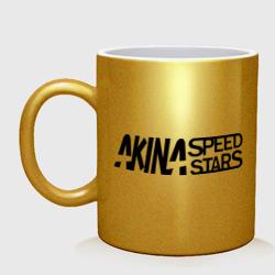 Akina speed star