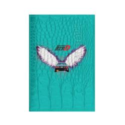 Крылья 86ой
