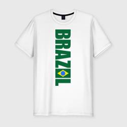 Футбол Бразилия