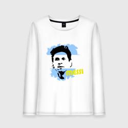 Месси (Messi)