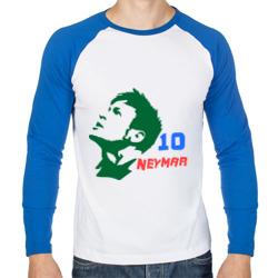 Неймар (Neymar)
