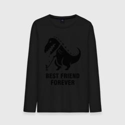 Годзилла Best friend