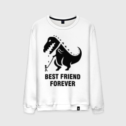 Годзилла Best friend