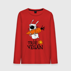 True vegan (истинный веган)