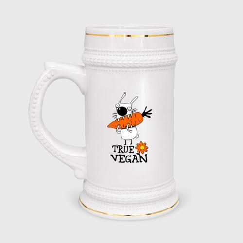 Кружка пивная True vegan (истинный веган)