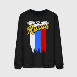 Russia каллиграфия флаг