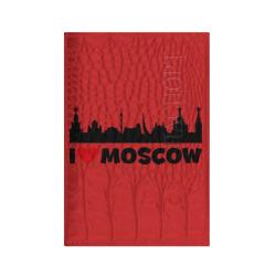 Я люблю тебя, Москва