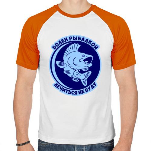 Мужская футболка реглан  Фото 01, Болен рыбалкой