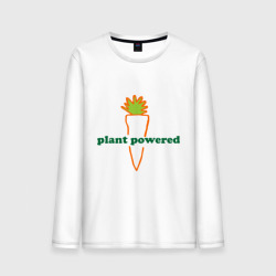 Vegetarian plant powered