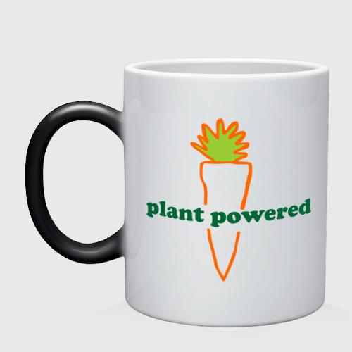 Vegetarian plant powered