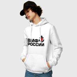 ВМФ России (2)