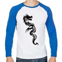 Величественный дракон