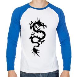 Разъярённый дракон
