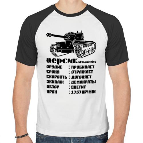Мужская футболка реглан  Фото 01, Персик