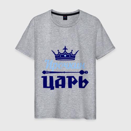 Ирочкин царь