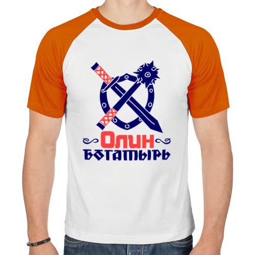 Мужская футболка реглан  Фото 01, Олин богатырь