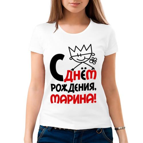 Женская футболка хлопок С днём рождения, Марина