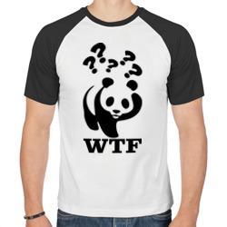 WTF - белая панда