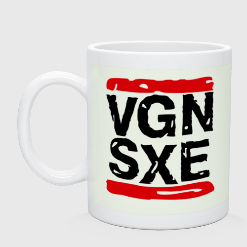 Vegan sXe