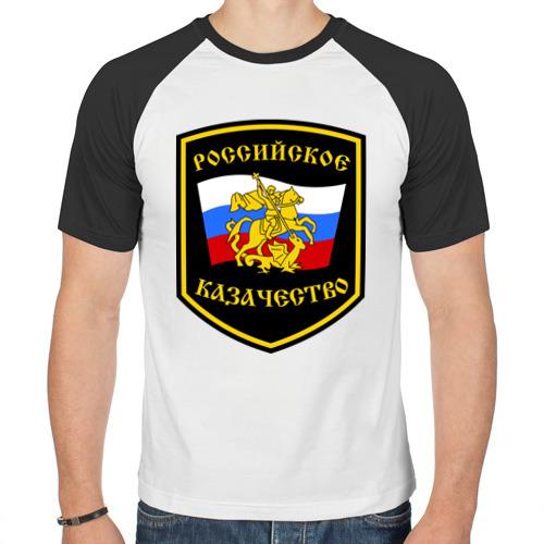 Мужская футболка реглан  Фото 01, Российское казачество