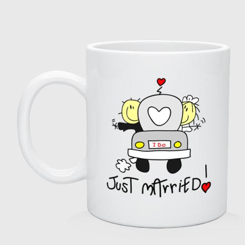 Just Married - медовый месяц