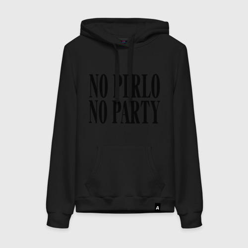 Женская толстовка хлопок No Pirlo,no party