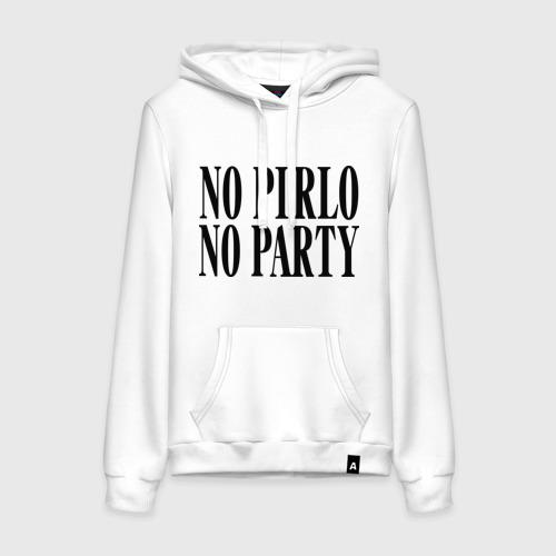 No Pirlo,no party