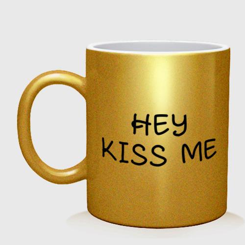Hey kiss me