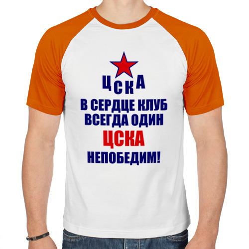 Мужская футболка реглан  Фото 01, ЦСКА непобедим