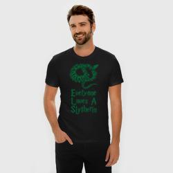 Everyone loves a Slytherine