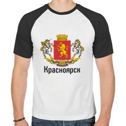 Где Купить Майку В Красноярске
