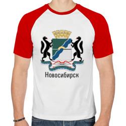 Футболки С Рисунками В Новосибирске