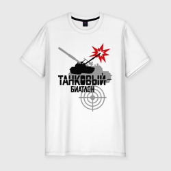 Танковый биатлон (3)